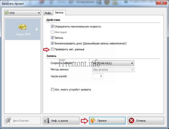 Как сделать загрузочный диск windows из iso образа