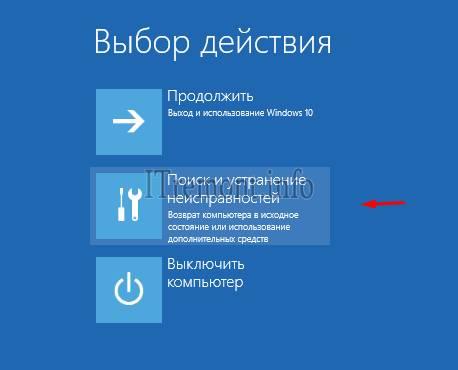 Как перейти в безопасный режим windows 10