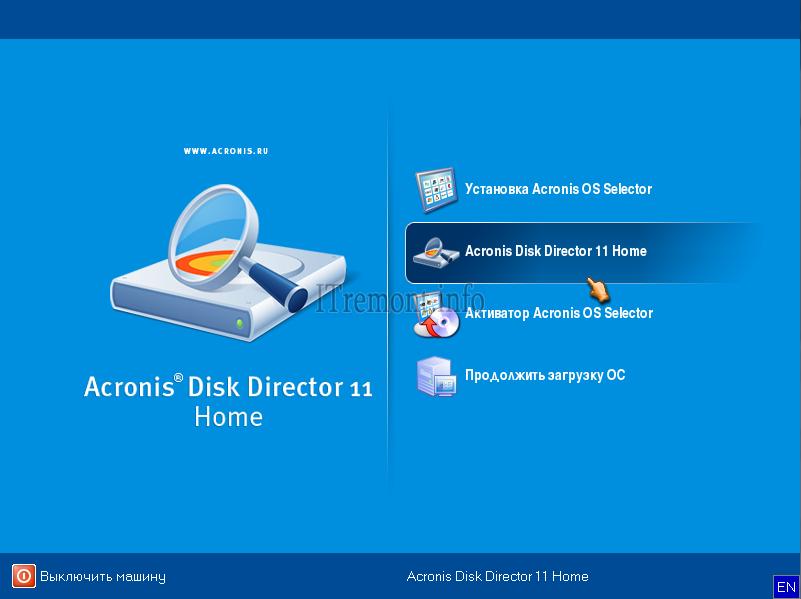 Как создать новый локальный диск в windows xp