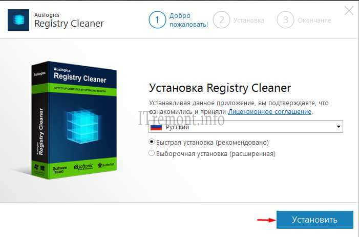 Усановка Auslogics Registry Cleaner