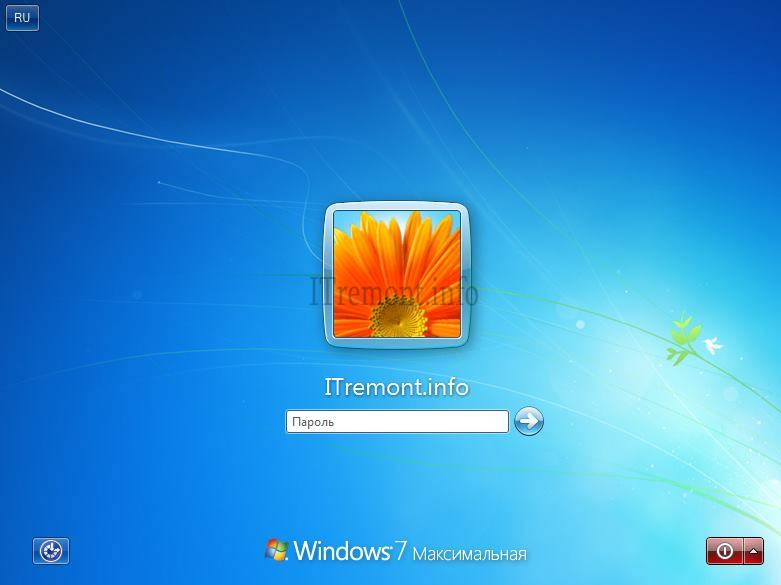 Вводим пароль windows 7