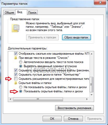активатор для windows 7 максимальная 7601