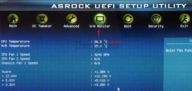 температура процессора в биос UEFI